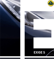 Exige-Brochure-ENG9_NOV13-1