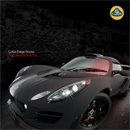 Lotus-Exige-Scura-brochure-1